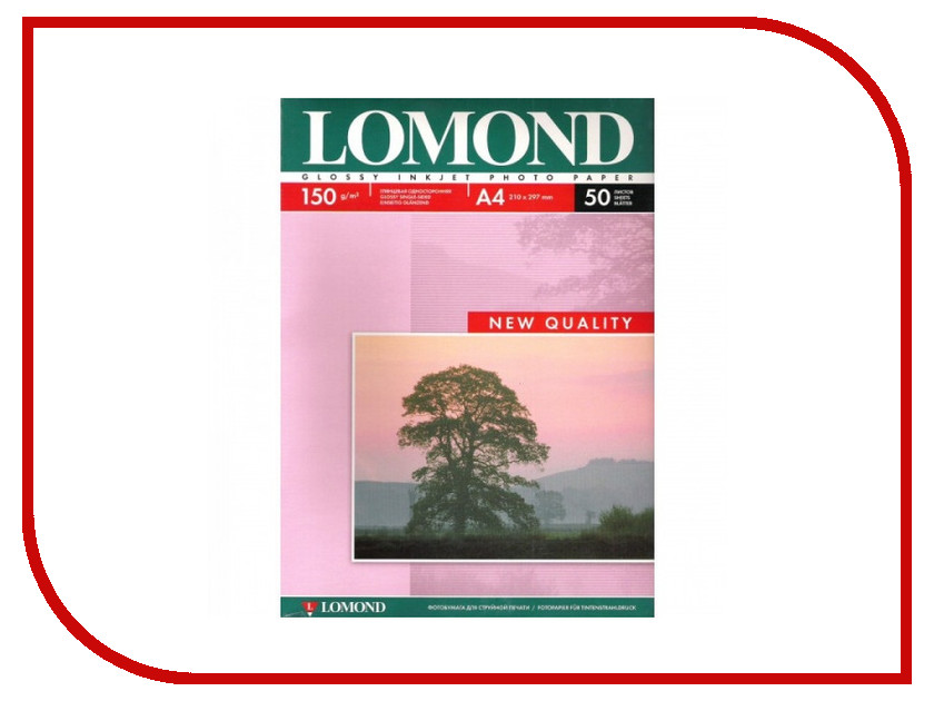 Фотобумага Lomond A4 150g/m2 глянцевая 50 листов 0102018 lomond lomond 1100202