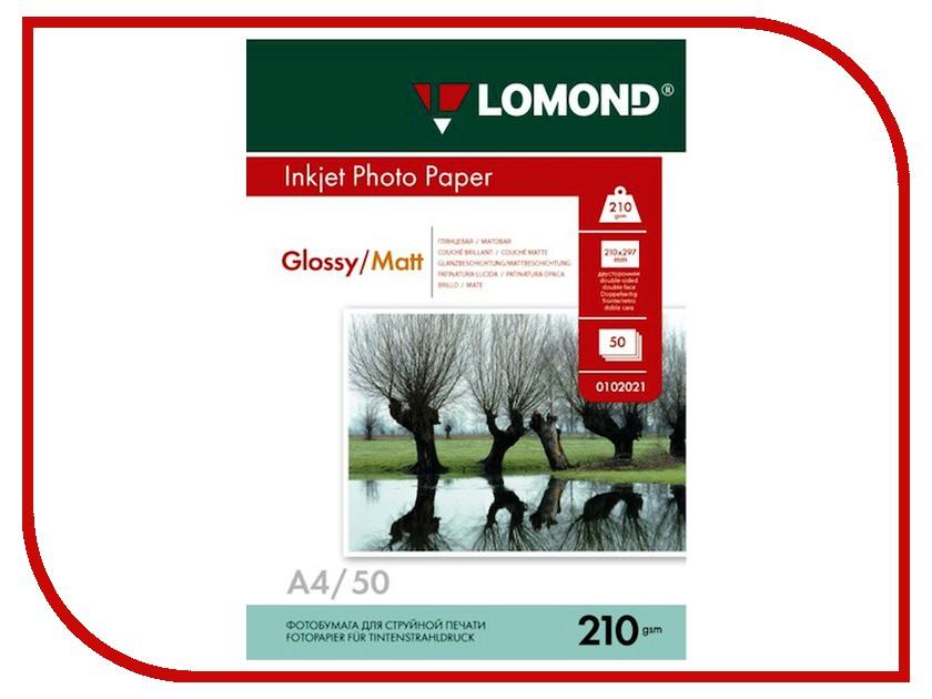 Фотобумага Lomond A4 210g/m2 глянцевая/матовая 50 листов 0102021