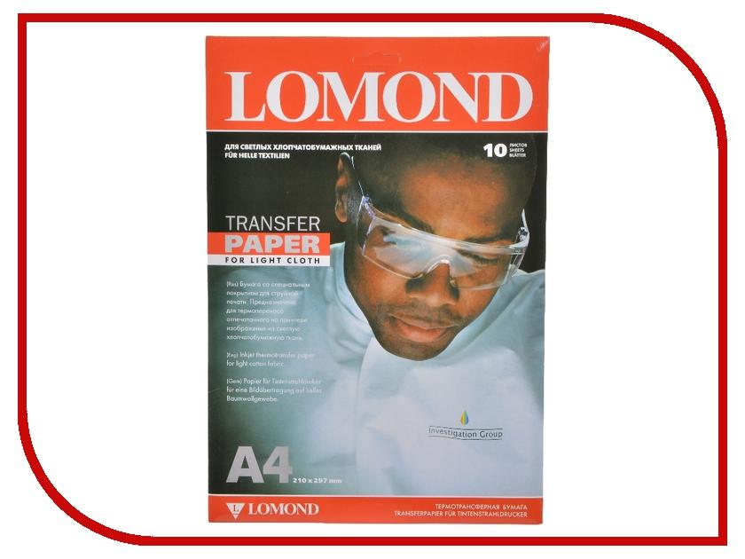 Фотобумага Lomond A4 140g/m2 светлые ткани 10 листов 0808411 lomond 1100204