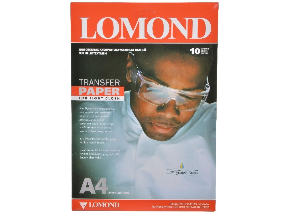 Фотобумага Lomond A4 140g/m2 светлые ткани 10 листов 808411
