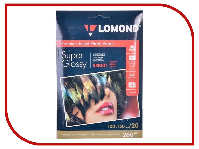 Фотобумага Lomond Premium 1103102 суперглянцевая 260g/m2 20 листов<br>