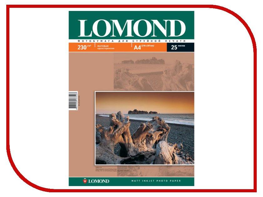 Фотобумага Lomond 0102050 матовая 230g/m2 A4 25 листов фотобумага lomond фотобумага lomond 0102041 a4 130г м2 25л белый глянцевое для струйной печати