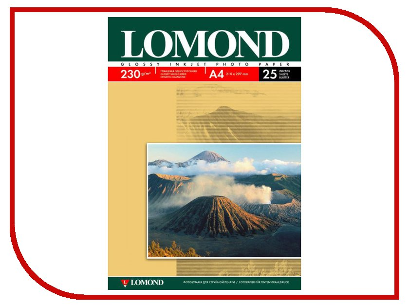 Фотобумага Lomond A4 230g/m2 глянцевая 25 листов 0102049 фотобумага lomond a4 70g m2 self adhesive универсальная самоклеящаяся 100 листов 2100001