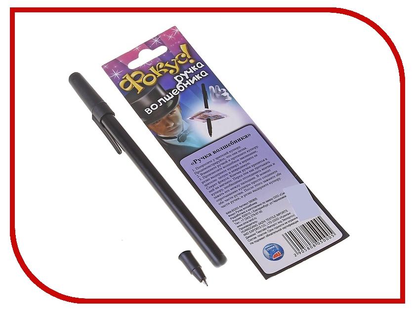 Игрушка СИМА-ЛЕНД Ручка волшебника 580805