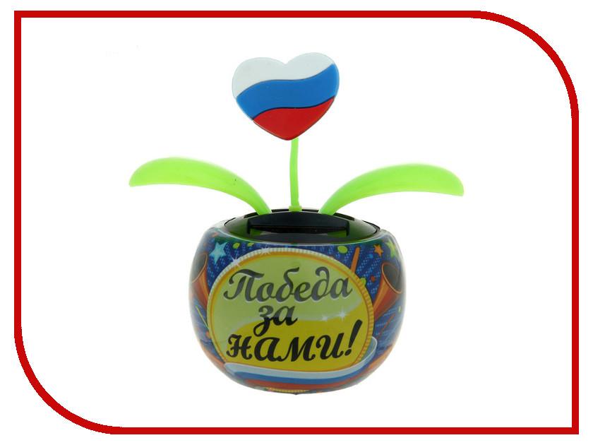 Гаджет СИМА-ЛЕНД Победа за нами 122883<br>