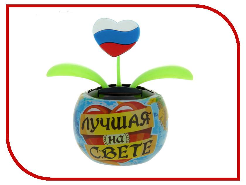 Гаджет СИМА-ЛЕНД Лучшая на свете 122885