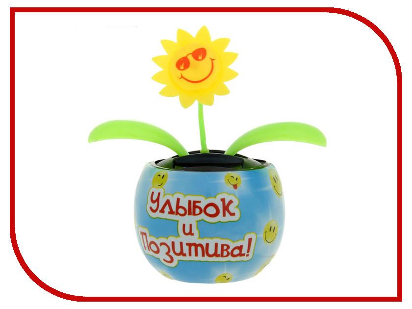 Гаджет СИМА-ЛЕНД Улыбок и позитива! 585541