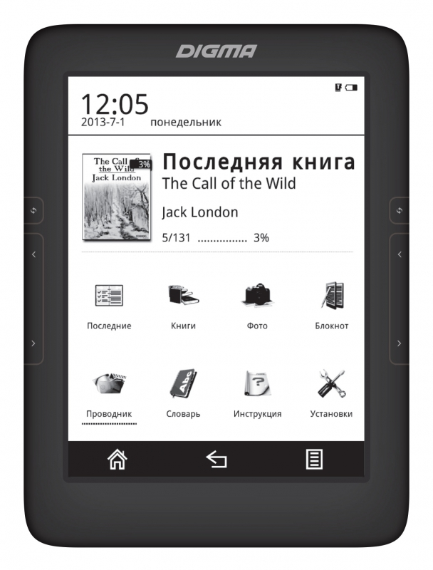Электронная книга Digma T646 Black