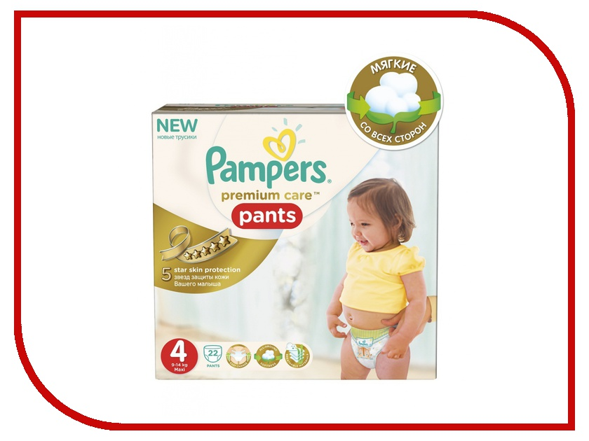 Подгузники Pampers Premium Care Maxi 9-14кг 22шт 4015400681212