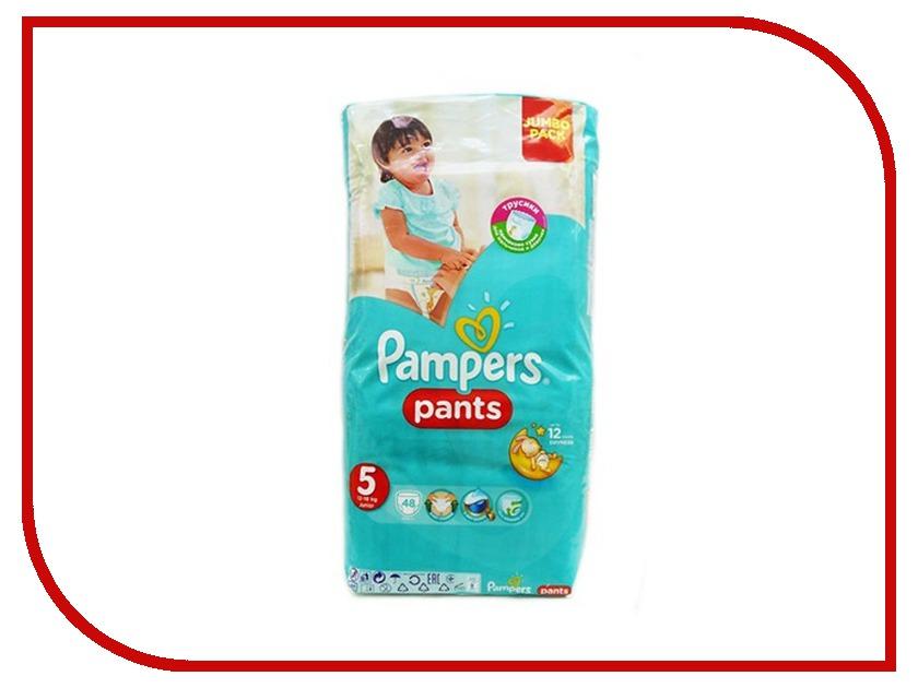 Подгузники Pampers Junior 12-18кг 48шт 4015400672906