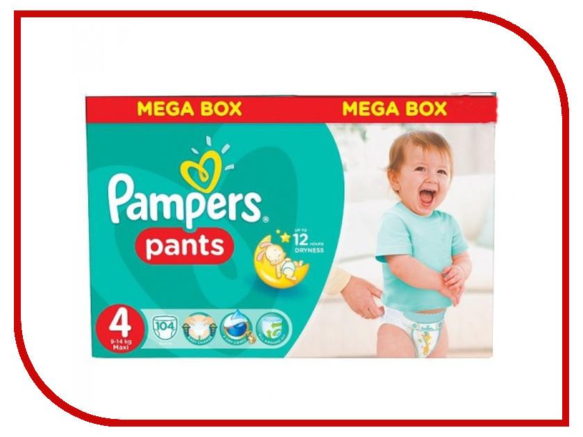 Подгузники Pampers Maxi 9-14кг 104шт 4015400697534 группа 1 от 9 до 18кг 8мес 4года maxi cosi pearl 2way