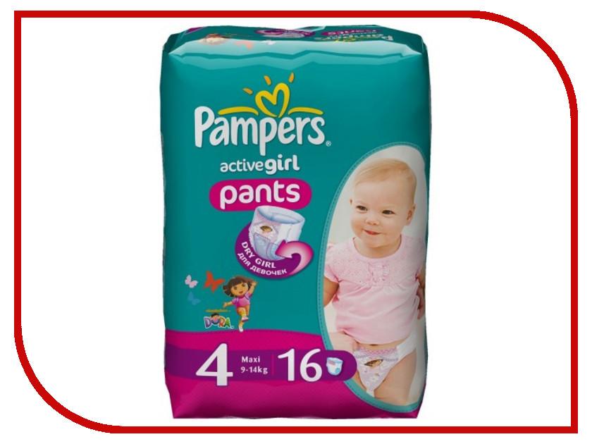 Подгузники Pampers Active Girl Maxi 9-14кг 16шт PA-81520593