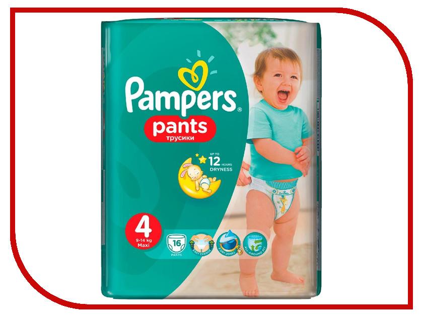 Подгузники Pampers Active Boy Maxi 9-14кг 16шт 4015400726999 pampers active baby dry maxi plus 9 16 кг 70 штук
