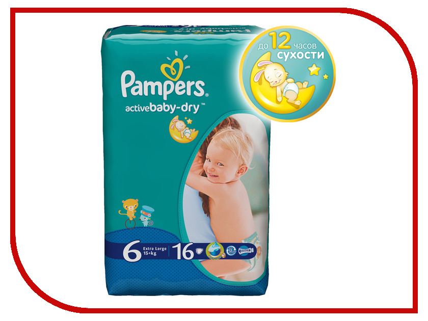 Подгузники Pampers Active Baby-Dry Extra Large 15+кг 16шт 4015400612612
