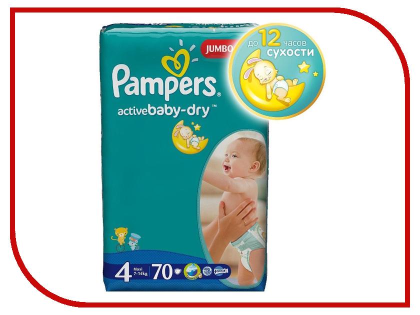 Подгузники Pampers Active Baby-Dry Maxi 7-14кг 70шт 4015400244769 pampers подгузники active baby maxi 7 14 кг 132 шт