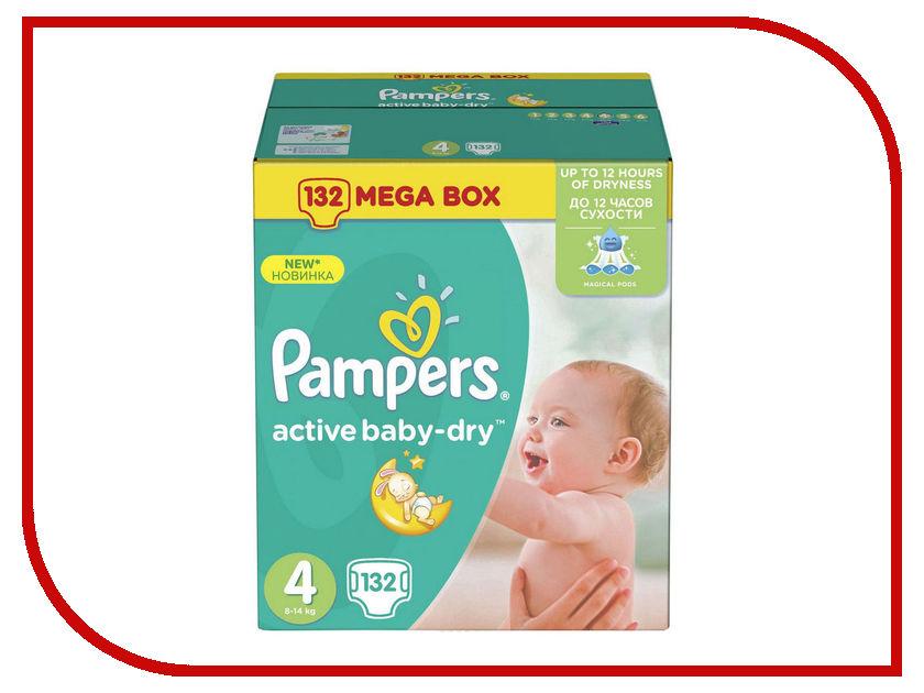 Подгузники Pampers Active Baby-Dry Maxi 8-14кг 132шт 4015400265238 подгузники pampers active baby dry maxi 8 14 кг упаковка 147