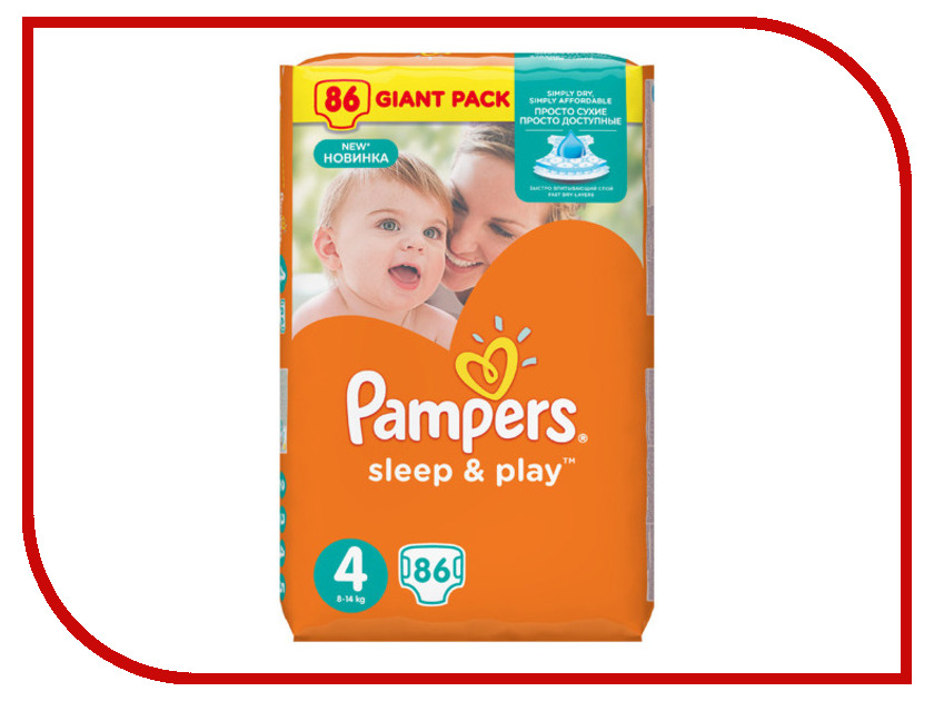 Подгузники Pampers Sleep & Play Maxi 8-14кг 86шт 4015400354277 pampers pampers sleep