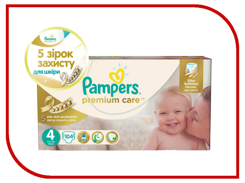 Подгузники Pampers Premium Care Maxi 8-14кг 104шт 4015400465447 4015400686101 pampers