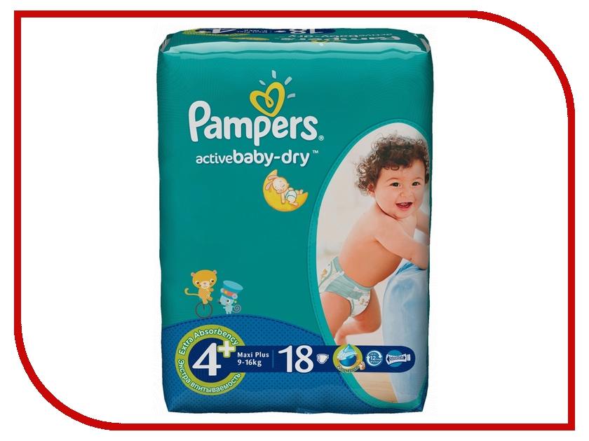 Подгузники Pampers Active Baby-Dry Maxi Plus 9-16кг 18шт 4015600002886<br>