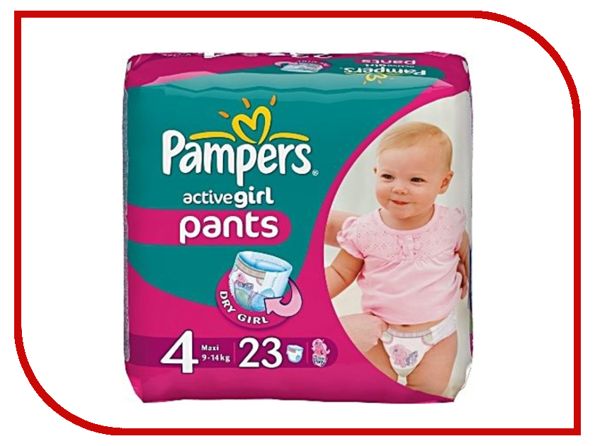Подгузники Pampers Active Girl Maxi 9-14кг 23шт 4015400255338