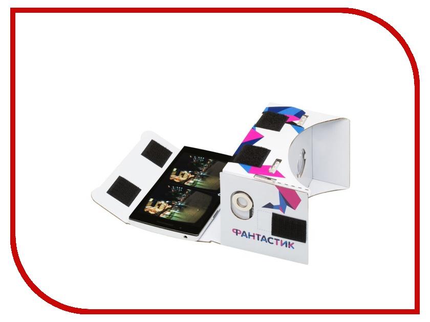 Видео-очки Funtastique Cardboard