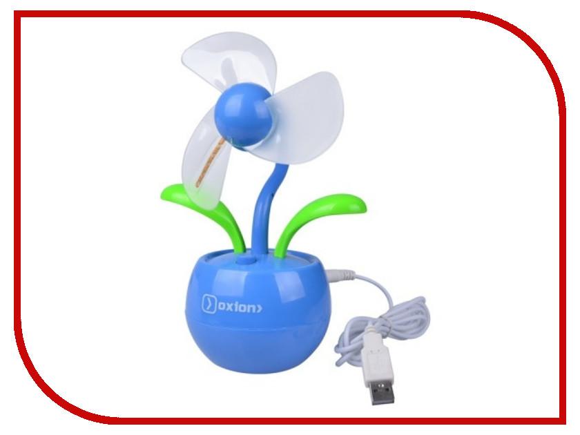 Вентилятор от USB Oxion OFN005BL Blue<br>