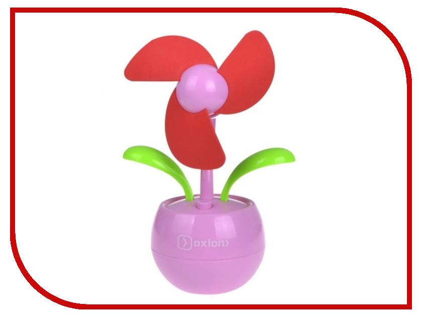 Вентилятор от USB Oxion OFN004PK Pink