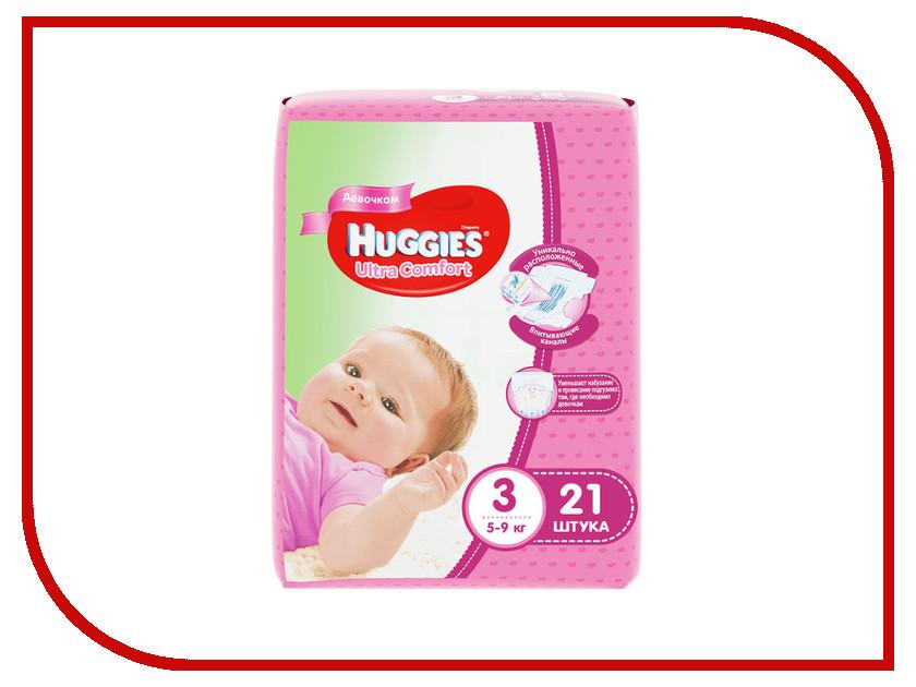 Подгузники Huggies Ultra Comfort 3 5-9кг 21шт для девочек