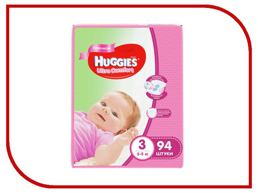 Подгузники Huggies Ultra Comfort 3 5-9кг 94шт для девочек ultra loud bicycle air horn truck siren sound 120db