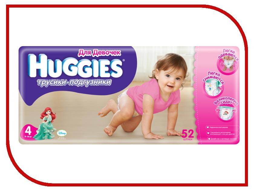 Подгузники Huggies Little Walkers 4 9-14кг 52шт для девочек 26036803204<br>