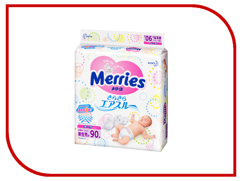 Подгузники Merries NB 0-5кг 90шт 62020310 merries