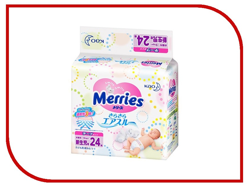Подгузники Merries NB 0-5кг 24шт 62020401<br>