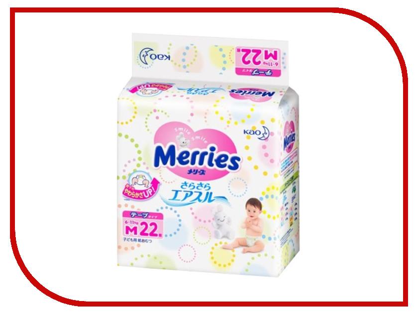 Подгузники Merries M 6-11кг 22шт 62020403<br>