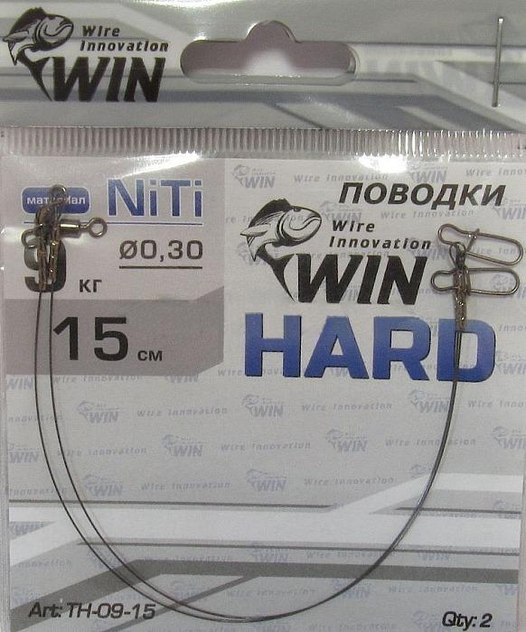 Поводок WIN HARD 9kg 15cm TH-09-15 (2 штуки)<br>
