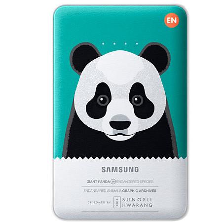 Аккумулятор Samsung Panda 11300 mAh EB-PN915BGRGRU