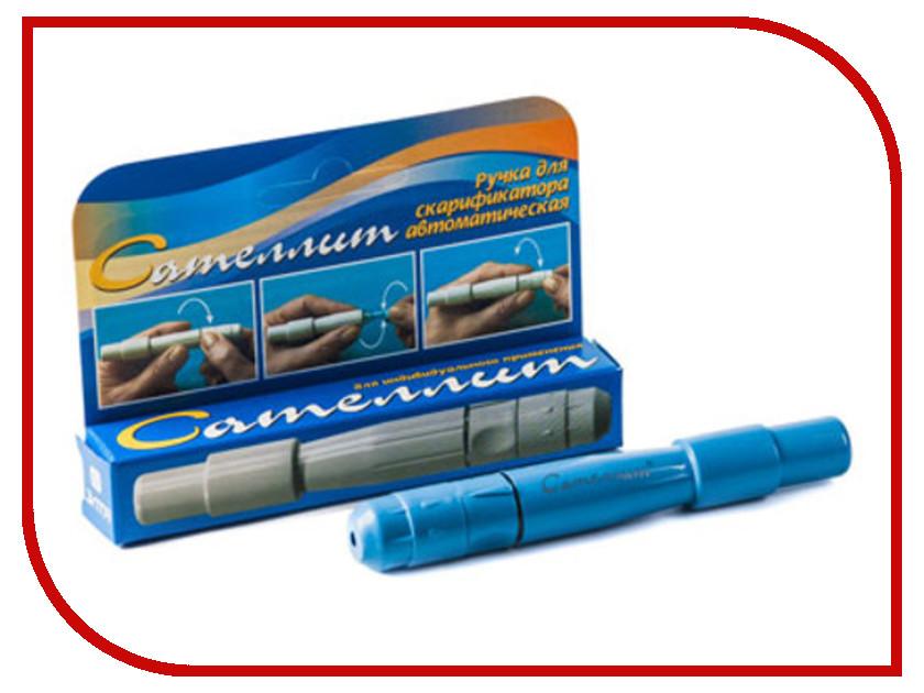Аксессуар Сателлит Ручка для прокалываниявсе для глюкометров и анализаторов крови<br><br>