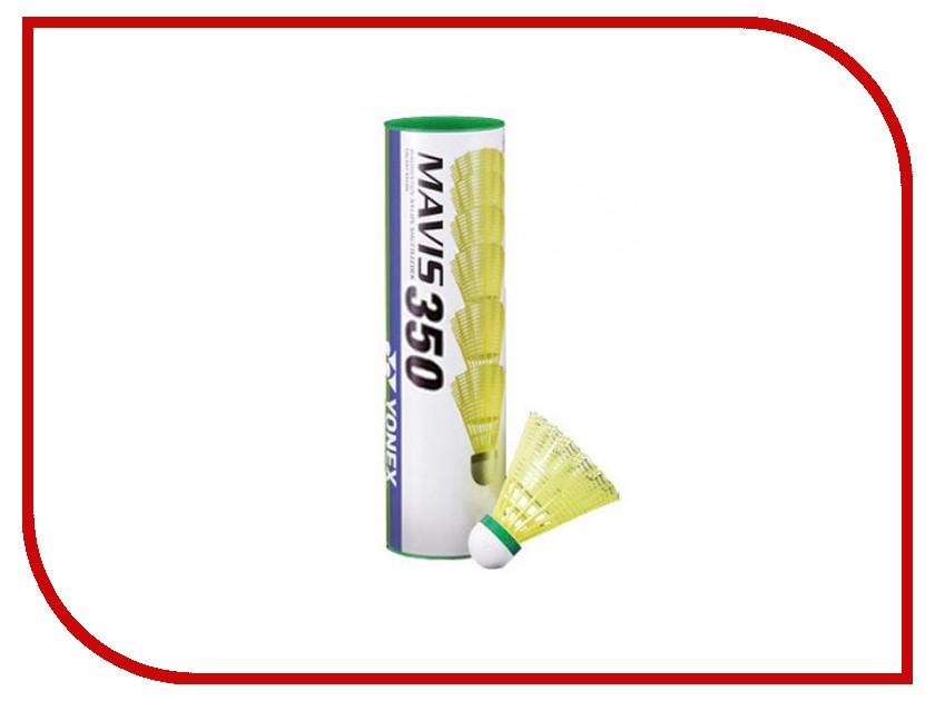 Игра спортивная Yonex MAVIS 350 Middle Воланы для бадминтона, пластиковые