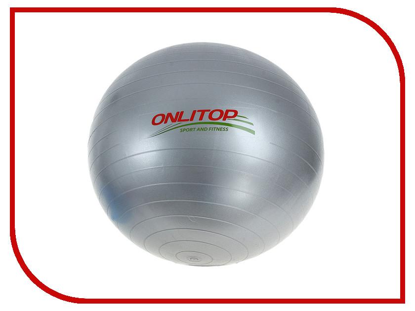 Мяч Onlitop 581985 onlitop 132801 70л