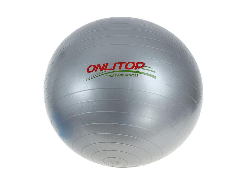 Мяч Onlitop 581985 надувное кресло onlitop fasigo 898271