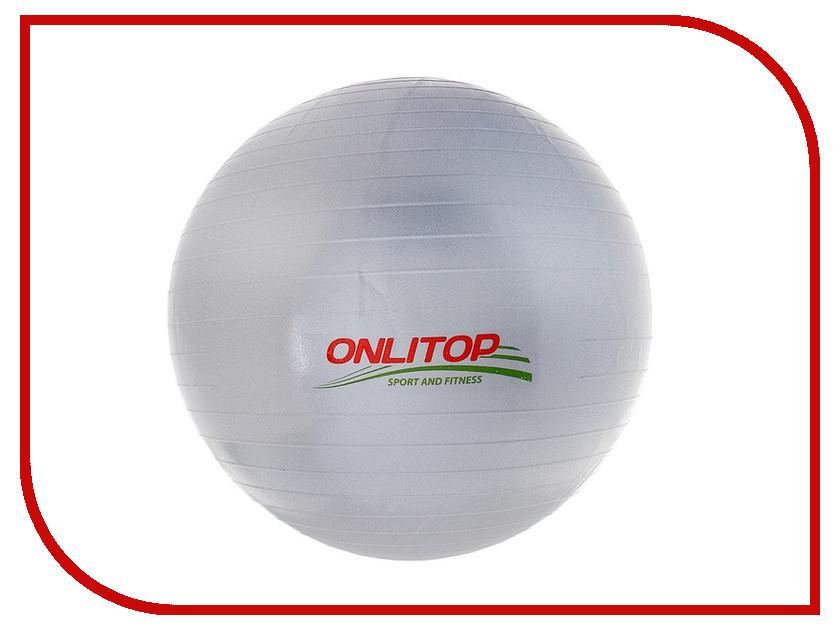 Мяч Onlitop 581987