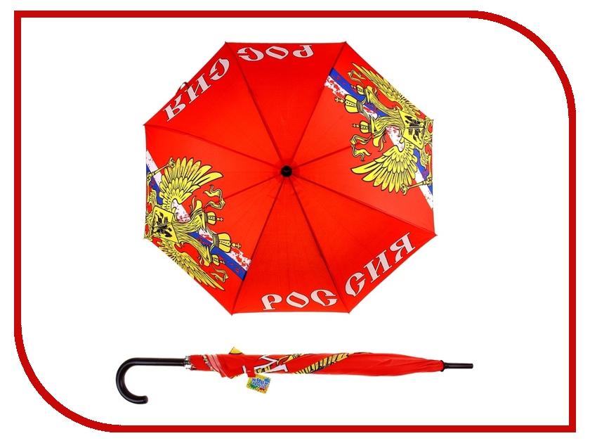 Зонт СИМА-ЛЕНД Россия 160593