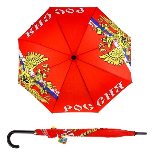 Зонт СИМА-ЛЕНД Россия 160593<br>