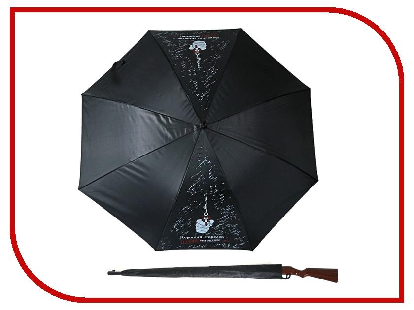 Зонт СИМА-ЛЕНД Хороший стрелок 180751