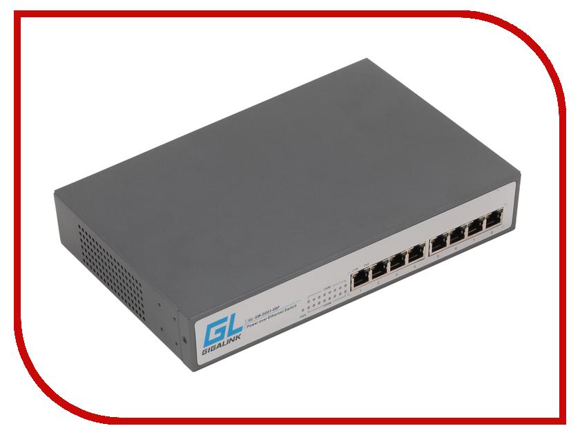 Коммутатор GigaLink GL-SW-G001-08P<br>