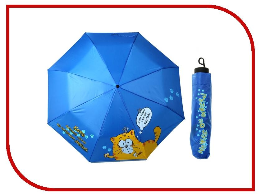 Зонт КОТЭ Сухой котэ 180748