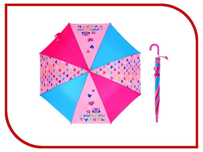 Зонт СИМА-ЛЕНД Люблю гулять 935341<br>