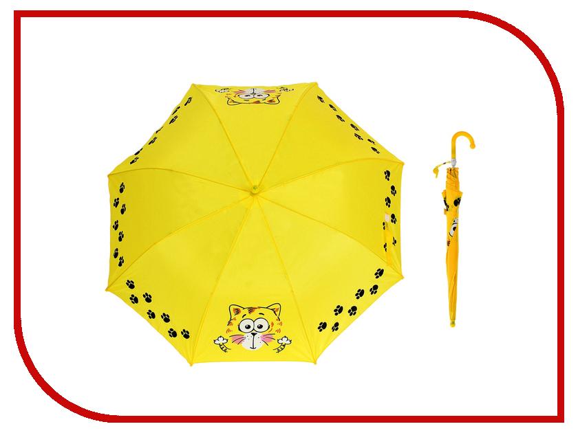 Зонт КОТЭ 993122 хочу много денег котэ