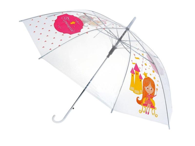 Зонт СИМА-ЛЕНД Принцесса 1006845<br>