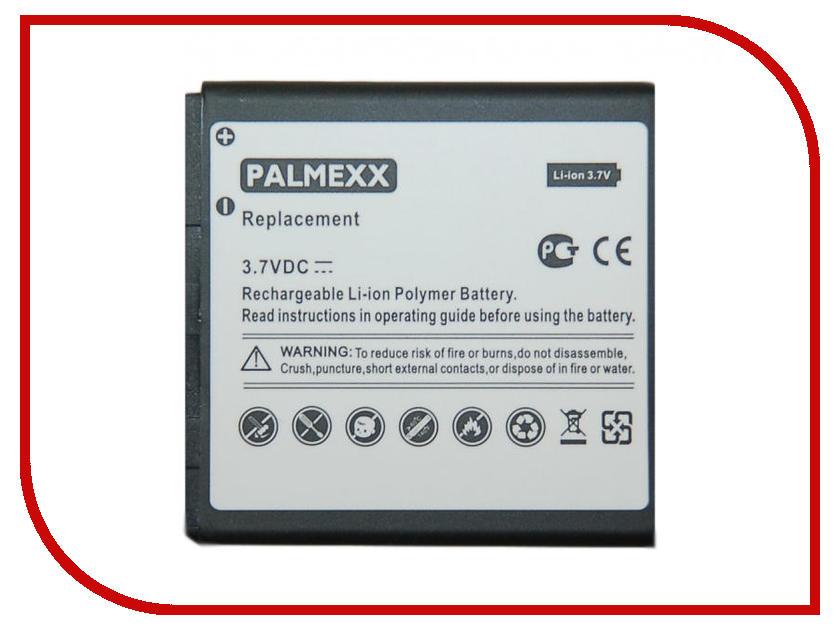 Аксессуар Аккумулятор Lenovo A606 Palmexx 2000 mAh PX/LENA606<br>
