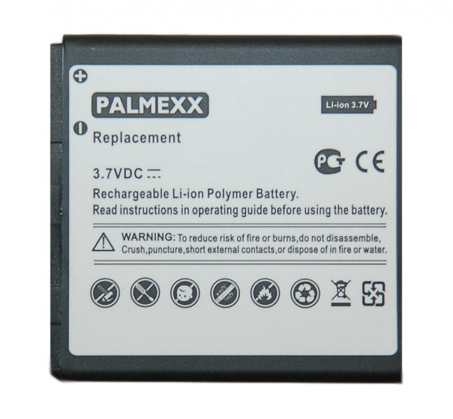 ��������� ����������� Lenovo IdeaPhone S920 Palmexx 2250 mAh PX/LENS920